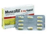 Buy Steroids Online - Buy Muscoril - Muscoril